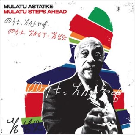 Mulatu Astatke - Mulatu steps ahead