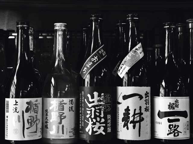 Sacré saké