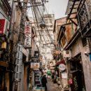 Tokyo : se répérer dans les quartiers de Shinjuku et Odaiba - A/R Magazine voyageur 2018Tokyo : se répérer dans les quartiers de Shinjuku et Odaiba - A/R Magazine voyageur 2018