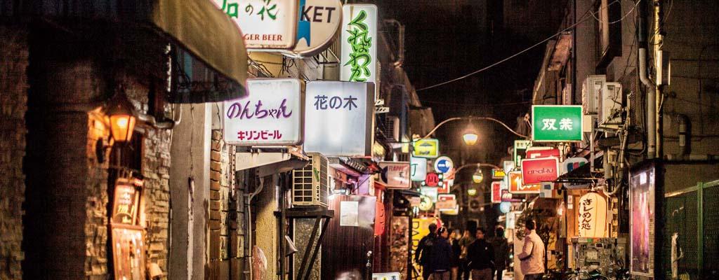 Paumé au Japon : la chronique de Tristan Savin - A/R Magazine voyageur 2018