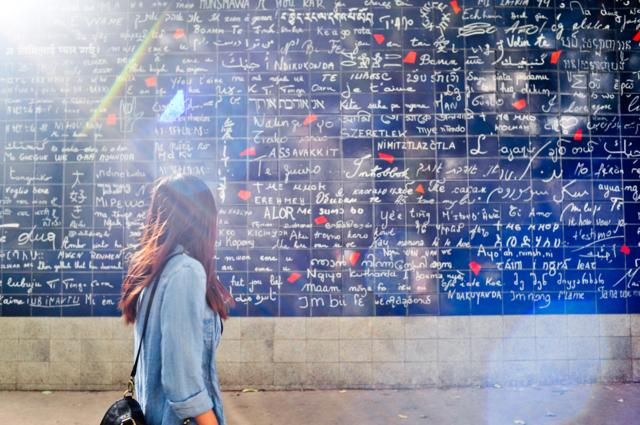 AR Mag Le Mur des Je t'aime Paris