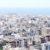 A la tienne, Athènes - A/R Magazine voyageur 2020