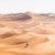 Arabie Saoudite : opération portes ouvertes